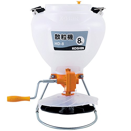 工進(KOSHIN) 手動式 散粒機 タンク 8L HD-8 農薬 種子 肥料 均一 散布