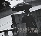 Dance in Matinee (完全生産限定盤) (特典なし)