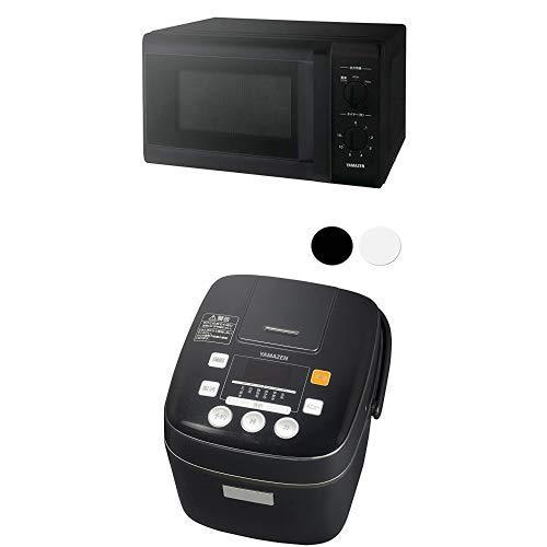 【セット買い】 [山善] 電子レンジ 17L ターンテーブル 【東日本 50Hz専用】 ブラック ARB-207(B)5 & 炊飯器 3合 ブラック YJC-300(B)