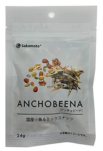 さかもと アンチョビーナ 国産小魚&ミックスナッツ 24g ×10袋