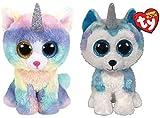 TY Beanie Boos Fairytale Unicorns Helena & Heather Gift Set Bundle