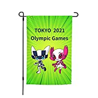 Xmbeirui 2021オリンピック旗 大日本帝国旗 Flag スポーツ用品 ポリエステル繊維素材 防水生地 装飾旗 旗 ガーデンフラッグ(30x45)オリンピック競技 Olympic Games2021qdz21
