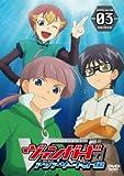 カードファイト!! ヴァンガード アジアサーキット編【3】[DVD]