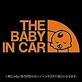 THE BABY IN CAR(ベビーインカ―)ステッカー パロディ シール 赤ちゃんを乗せています(12色から選べます) (オレンジ)