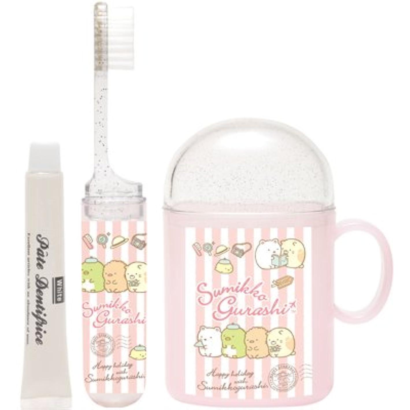 不利益スペースクリスマス○【すみっコぐらし】歯ブラシセット(ピンク)