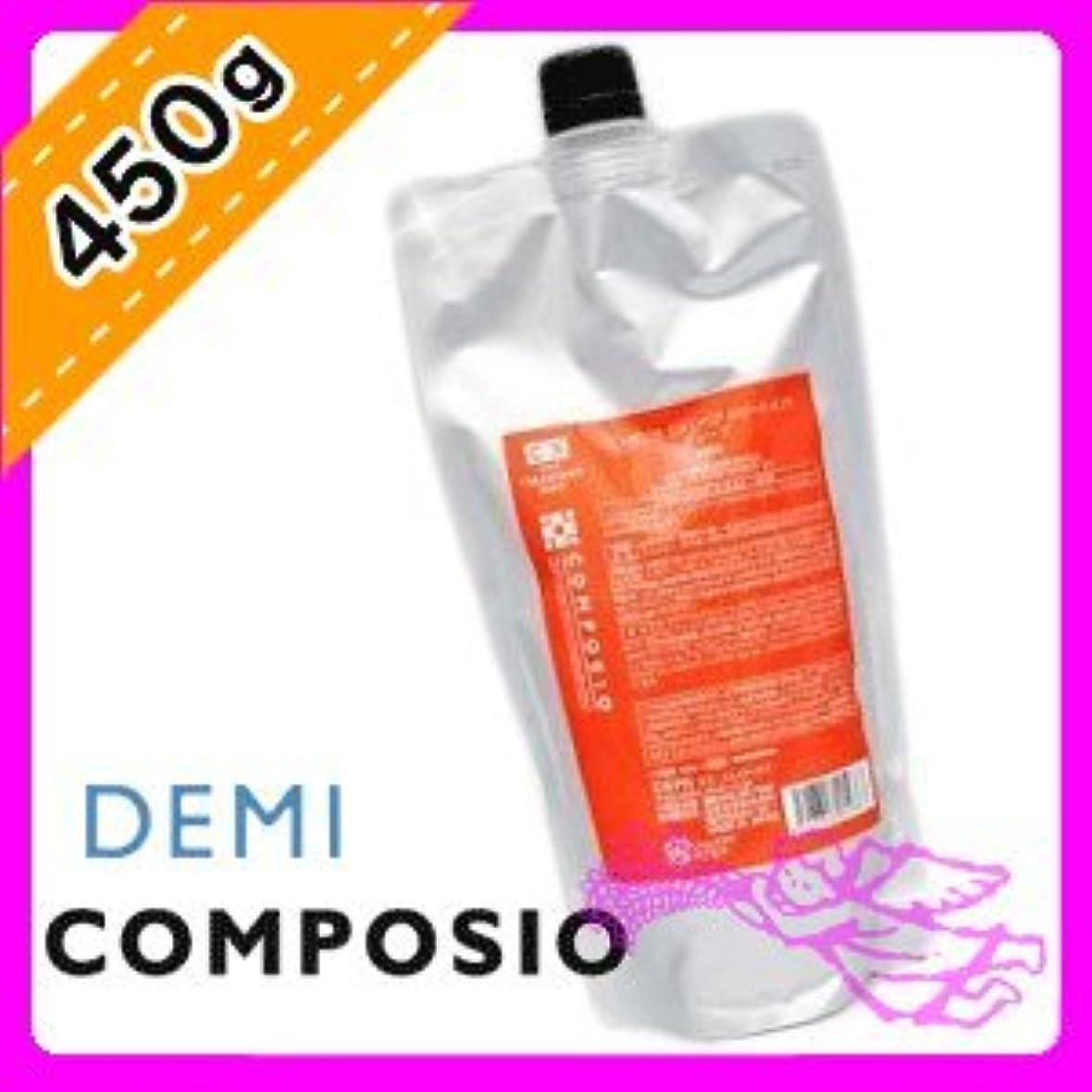 の頭の上動物免除するデミ コンポジオ CXリペアトリートメント ディープ 450g 詰め替え用 DEMI COMPOSIO