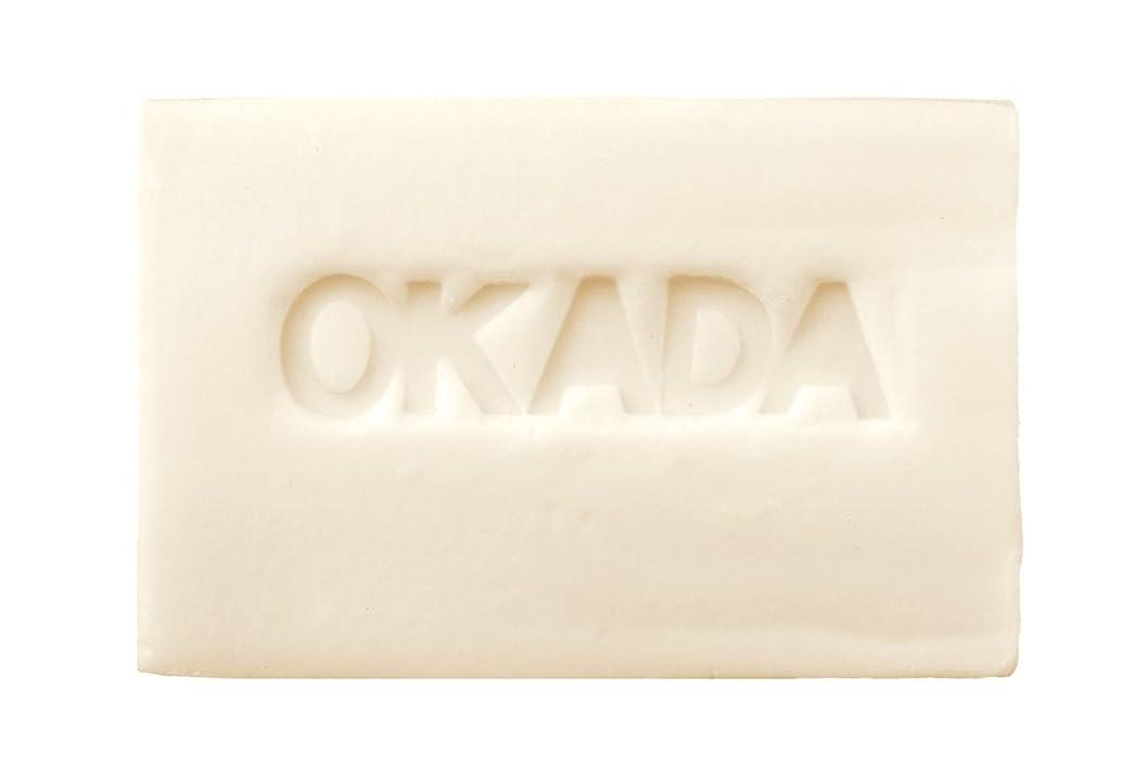 クライマックススリル国無添加工房OKADA オリーブオイル100% 岡田石けん (100g)