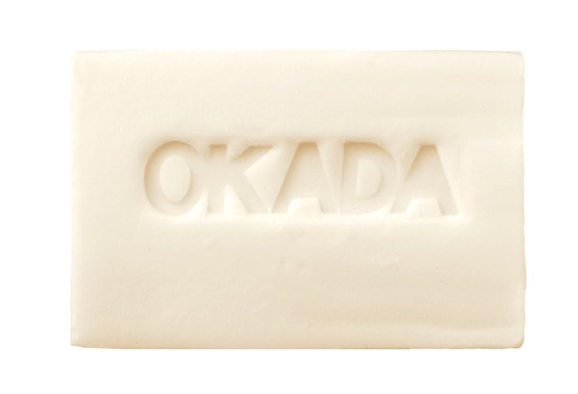 残り肌耐える無添加工房OKADA オリーブオイル100% 岡田石けん (100g)