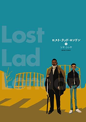 ロスト・ラッド・ロンドン 1 (ビームコミックス)