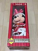 一番くじ クリスマスオーナメントくじ2018 ラストワン賞 BIGミニーマウス ぬいぐるみ