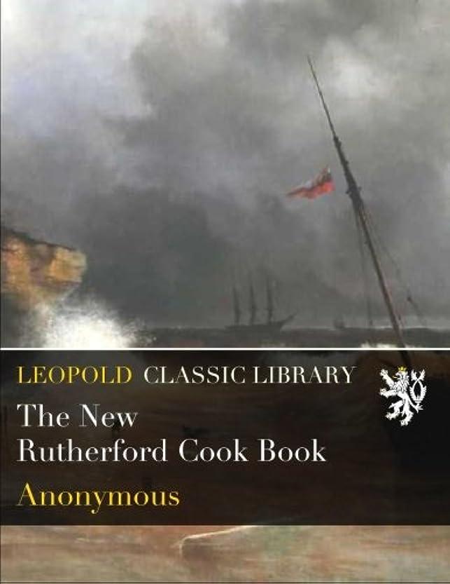 支援衛星マイコンThe New Rutherford Cook Book