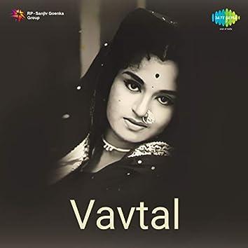 Vavtal (Original Motion Picture Soundtrack)