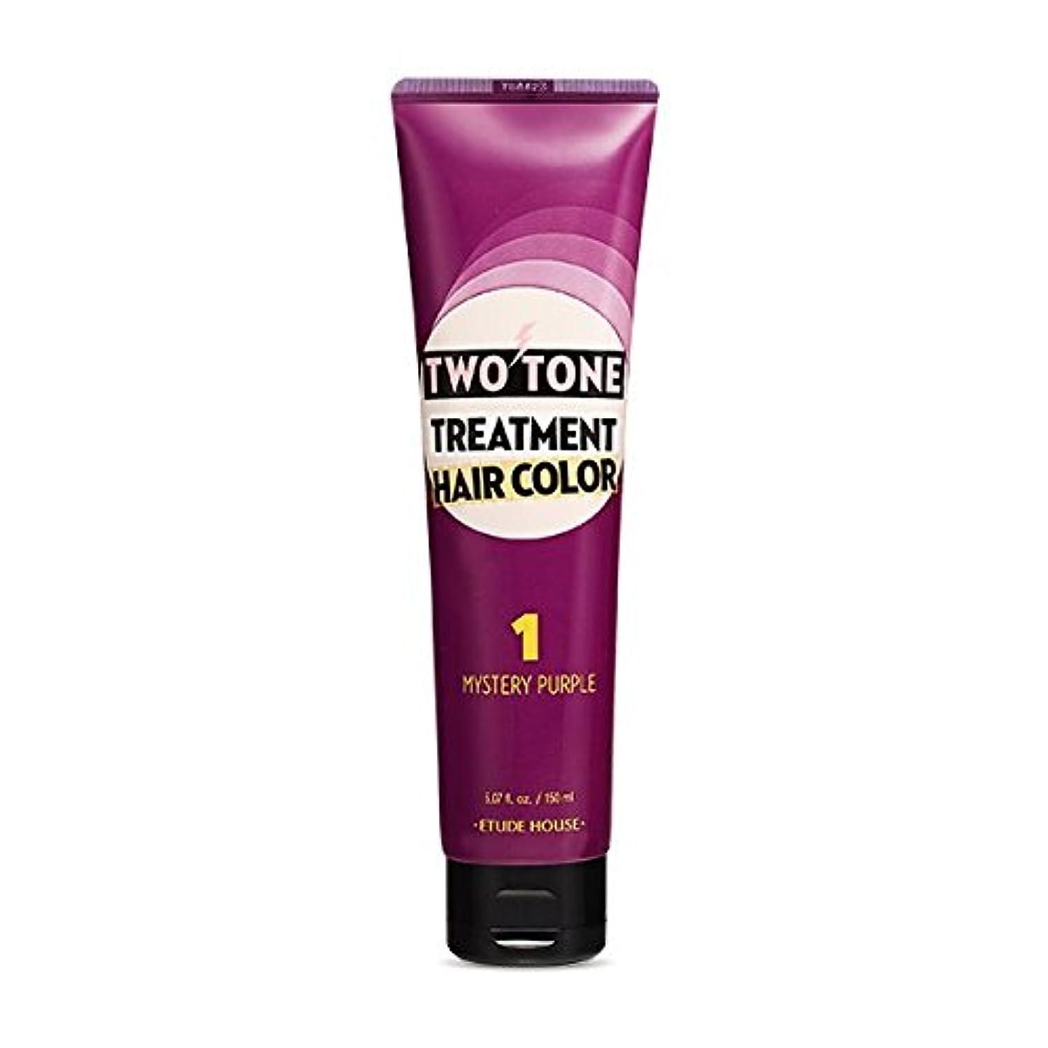 祝福する建設司書ETUDE HOUSE Two Tone Treatment Hair Color 150ml/エチュードハウス ツートーン トリートメント ヘア カラー 150ml (#1 Mistery Purple) [並行輸入品]