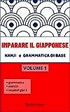 Imparare il giapponese: volume 1 Kanji e grammatica di base - glossario per GLPT 4/5...