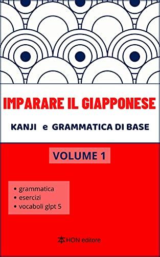 Imparare il giapponese: volume 1 Kanji e grammatica di base - glossario per GLPT 4/5