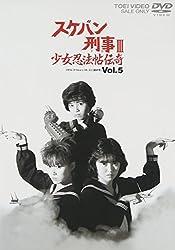 amazon.co.jp DVD VOL.5