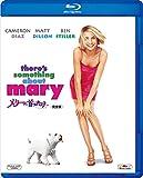 メリーに首ったけ (完全版) [AmazonDVDコレクション] [Blu-ray]