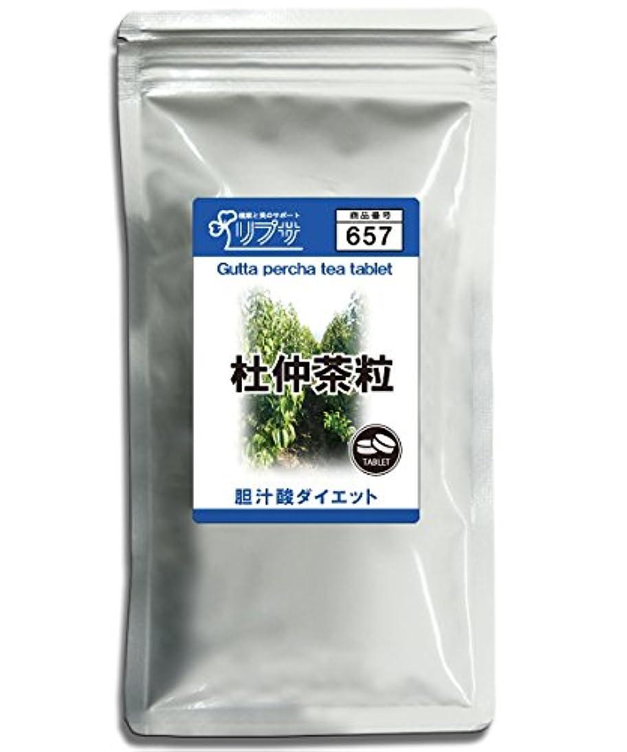 ショートカット売上高ブース杜仲茶 粒 約3か月分 T-657