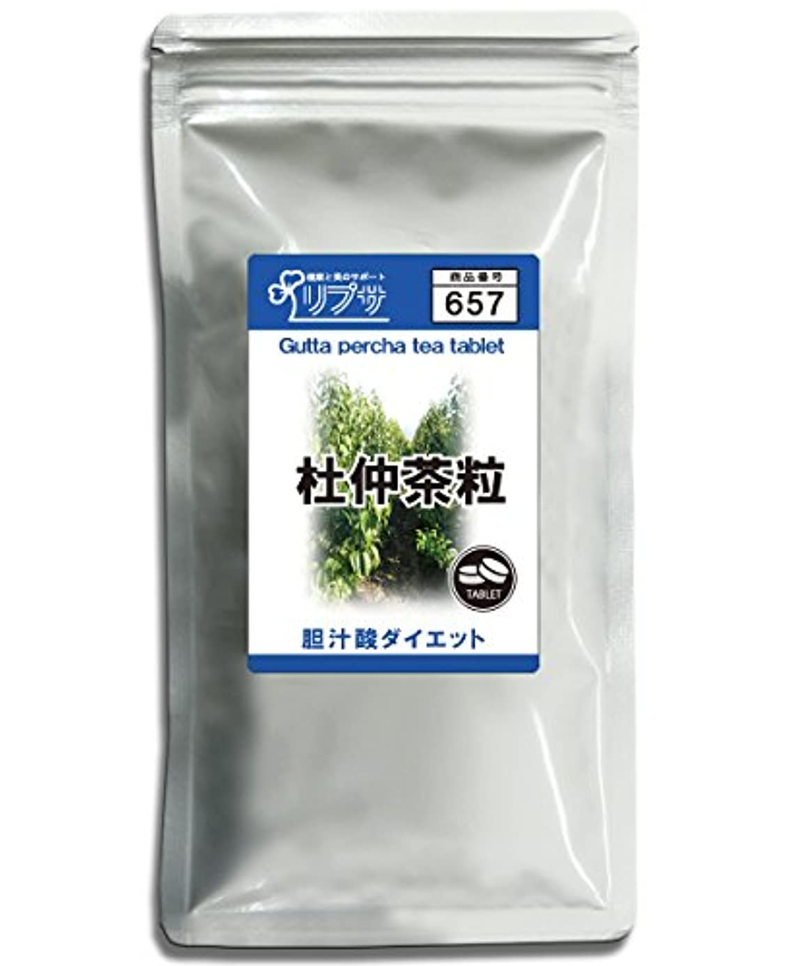 採用リング帝国杜仲茶 粒 約3か月分 T-657
