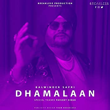 Dhamalaan