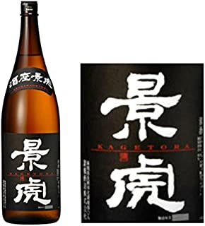 越乃景虎【限定流通販売】酒座 景虎 本醸造 1800ml