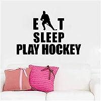 UYEDSRウォールステッカー寝室のデカールビニールの装飾のためのスポーツスポーツの引用は男の子の部屋のための睡眠遊びホッケープレーヤー家の装飾を食べる83x56cm