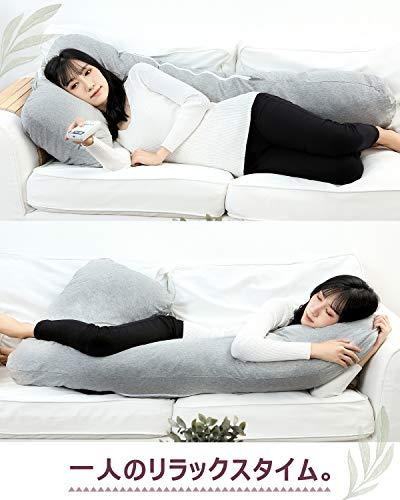 抱き枕だきまくら誕生日プレゼント女性人気母妊婦彼女男女兼用幸運の7添い寝枕妊婦クッション背もたれ快眠グッズカバー洗える7型補充用綿0.3KGグレーAngQi