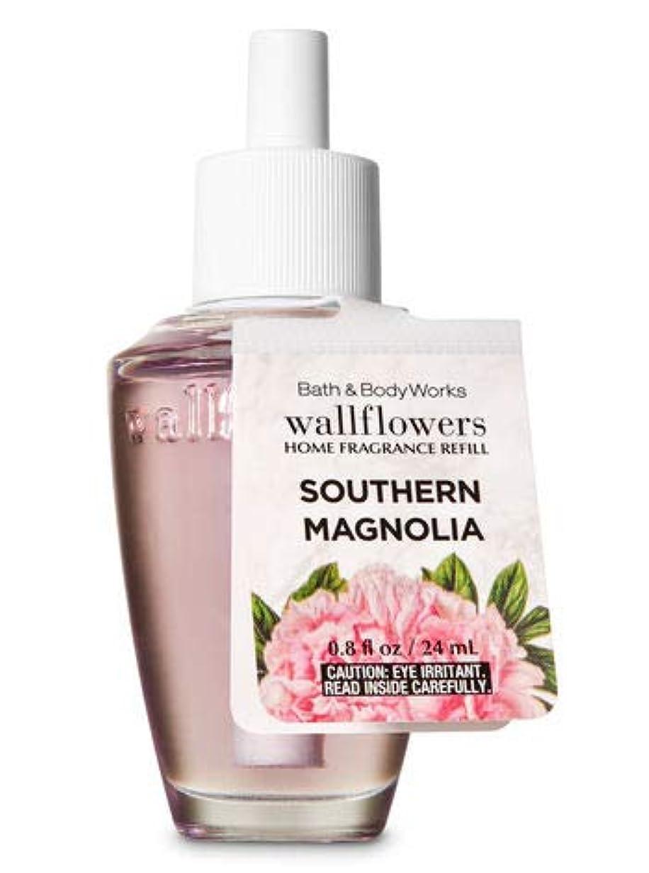 ウェイトレスレース汚れた【Bath&Body Works/バス&ボディワークス】 ルームフレグランス 詰替えリフィル サザンマグノリア Wallflowers Home Fragrance Refill Southern Magnolia [並行輸入品]
