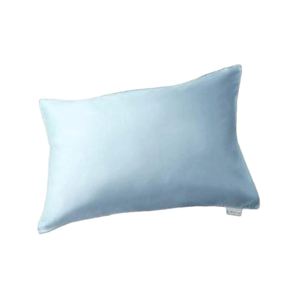 後方居心地の良い飲料デンマーク fossflakes Royale(ロイヤーレ)枕 TENCEL(テンセル)100%枕カバー付 50×70cm ブルー