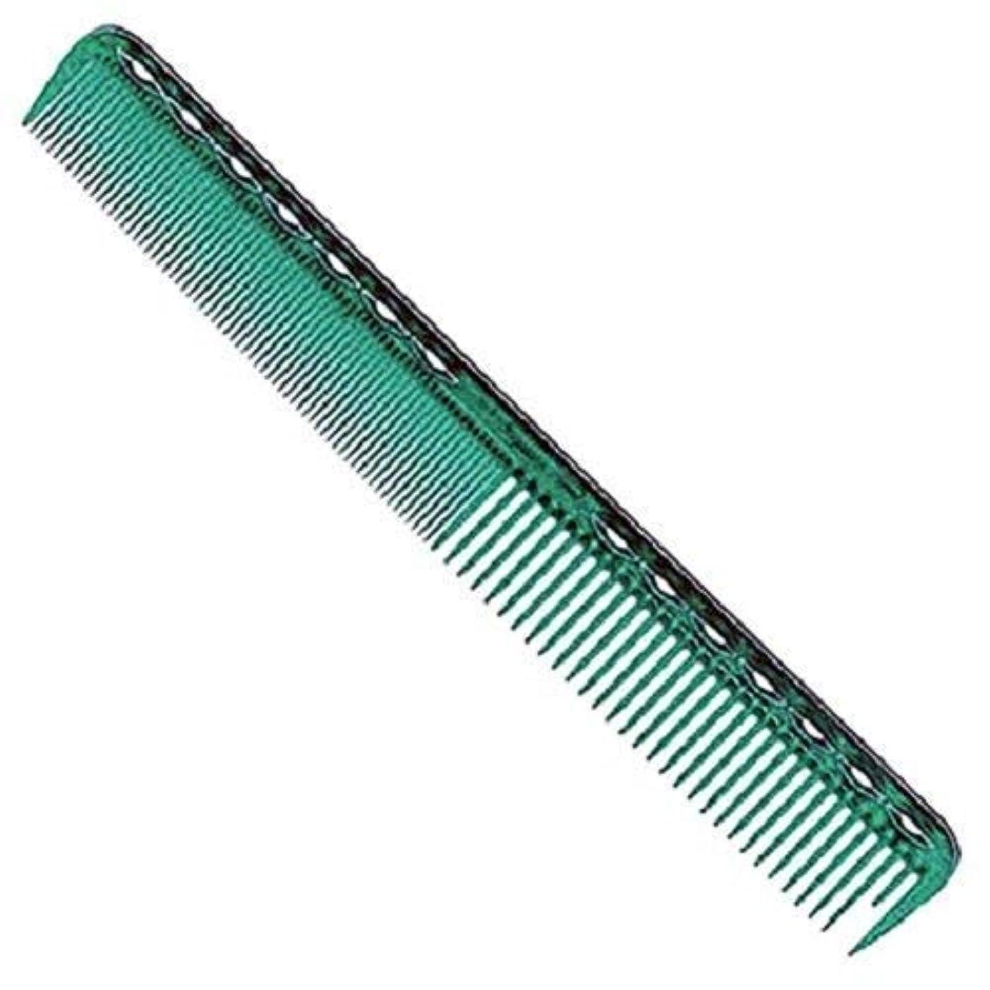 プライバシーファランクス破壊YS Park 339 Fine Cutting Comb In