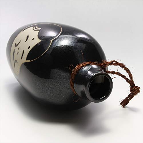 彩堂窯(Saidougama)徳利黒セット箱入美濃焼民芸酒器セットおかめE-00206