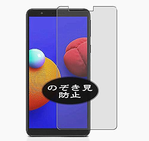 VacFun Anti Espia Protector de Pantalla, compatible con SAMSUNG Galaxy A3 Core, Screen Protector Filtro de Privacidad Protectora(Not Cristal Templado) NEW Version