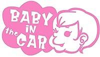Baby in the car  ベービーインザカー 赤ちゃんが乗ってますステッカー (ピンクPINK)
