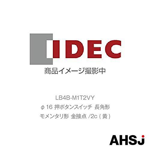 IDEC (アイデック/和泉電機) LB4B-M1T2VY φ16 LBシリーズ 押ボタンスイッチ 長角形 モメンタリ形 金接点/2c (黄)