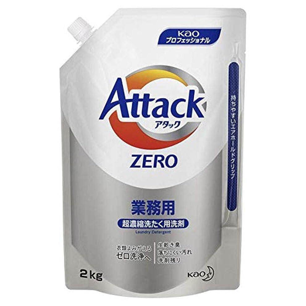 短くするペック畝間花王 洗たく洗剤 アタックZERO 2kg×6袋入