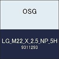 OSG ゲージ LG_M22_X_2.5_NP_5H 商品番号 9311293