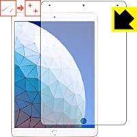 PDA工房 iPad Air (第3世代・2019年発売モデル) キズ自己修復 保護 フィルム [前面用] 光沢 日本製