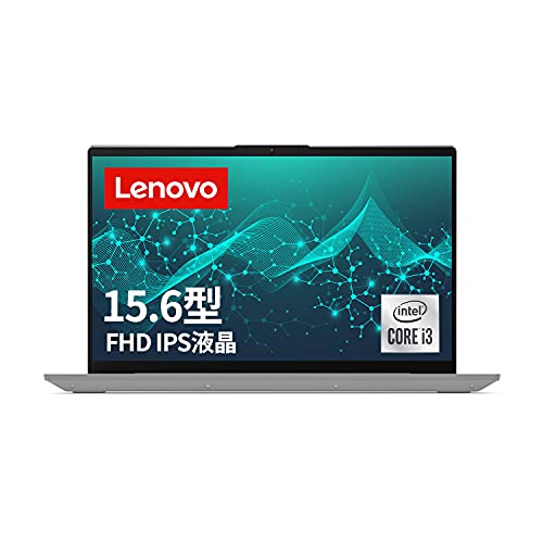 Lenovo ノートパソコン IdeaPad Slim 550i (15.6型FHD IPS液晶 Core i3-1005G1 4GBメモリ 128GB Webカメラ内蔵/1.66 kg )【Windows 11 無料アップグレード対応】