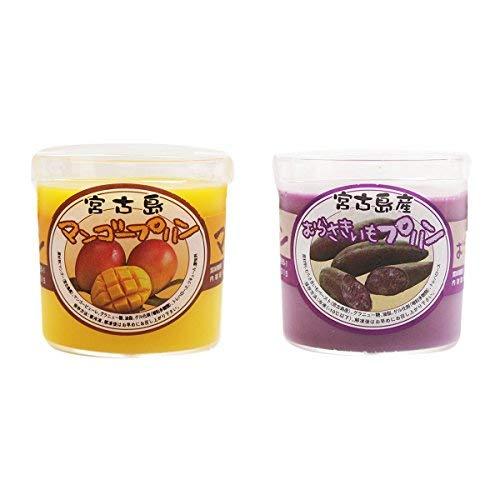 マンゴープリン&むらさきいもプリン 各82g×各3個 けーきはうす マンゴーの芳醇さ 紫芋の濃厚な風味 宮古島スイーツの決定版マンゴーの芳醇さ 紫芋の濃厚な風味 宮古島スイーツの決定版