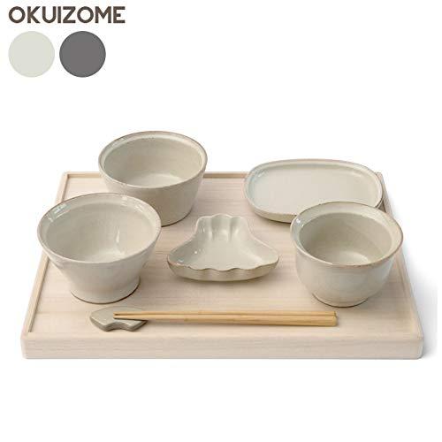 食器 アマブロ amablo オクイゾメ OKUIZOME 1381 1382 お食い初め 祝い膳 波佐見焼 百日祝い ホワイト