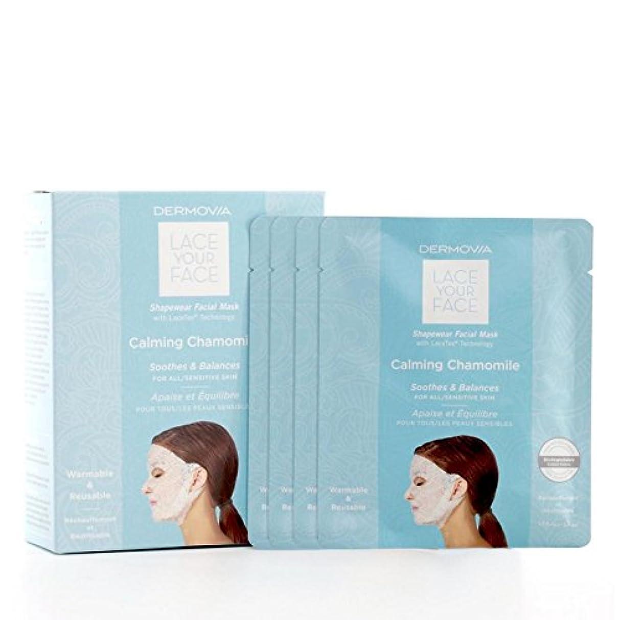 美的命令農夫Dermovia Lace Your Face Compression Facial Mask Calming Chamomile - は、あなたの顔の圧縮フェイシャルマスク心を落ち着かせるカモミールをひもで締めます [並行輸入品]