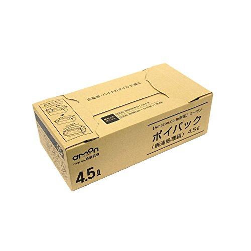 【Amazon.co.jp限定】 エーモン ポイパック(廃油処理箱) 4.5L (1604)