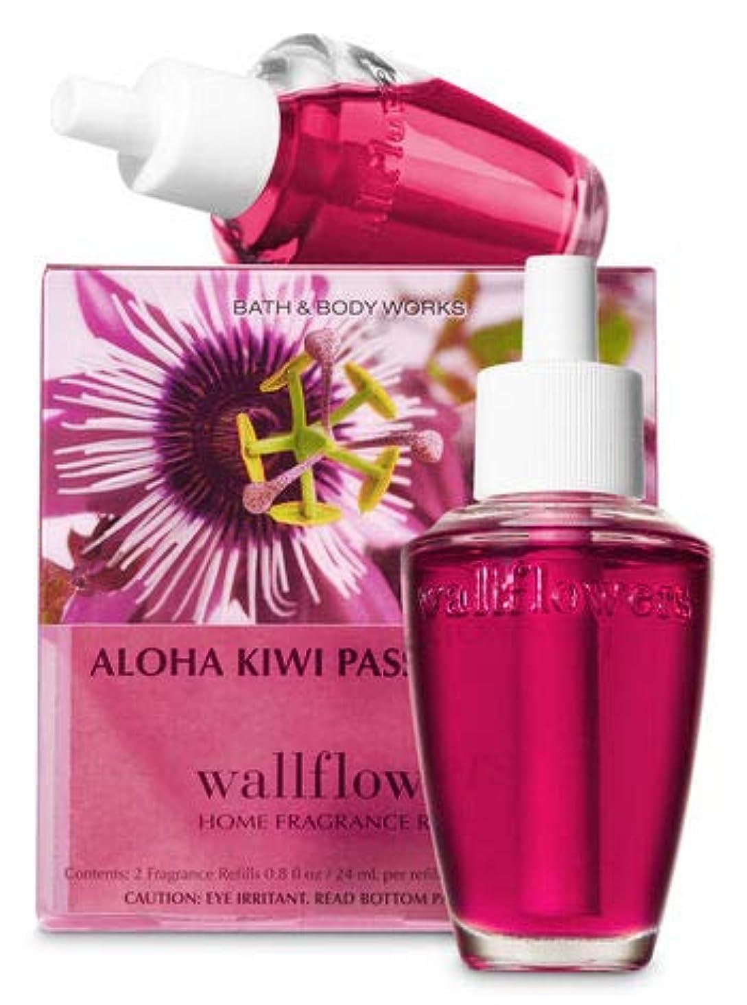 羊の流星【Bath&Body Works/バス&ボディワークス】 ルームフレグランス 詰替えリフィル(2個入り) アロハキウイパッションフルーツ Wallflowers Home Fragrance 2-Pack Refills Aloha Kiwi Passionfruit [並行輸入品]