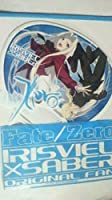 Fate/Zero特製うちわ