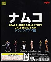 ユージン SRシリーズ ナムコ リアルフィギュアコレクション ギャルズ編 ダンシングアイVer. 6種セット YUJIN 製