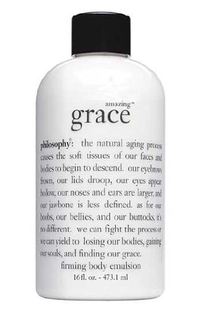 君主偶然の戻るamazing grace perfumed firming body emulsion (アメイジング グレイス ボディーエミュルージョン) 16.0 oz (480ml) for Women