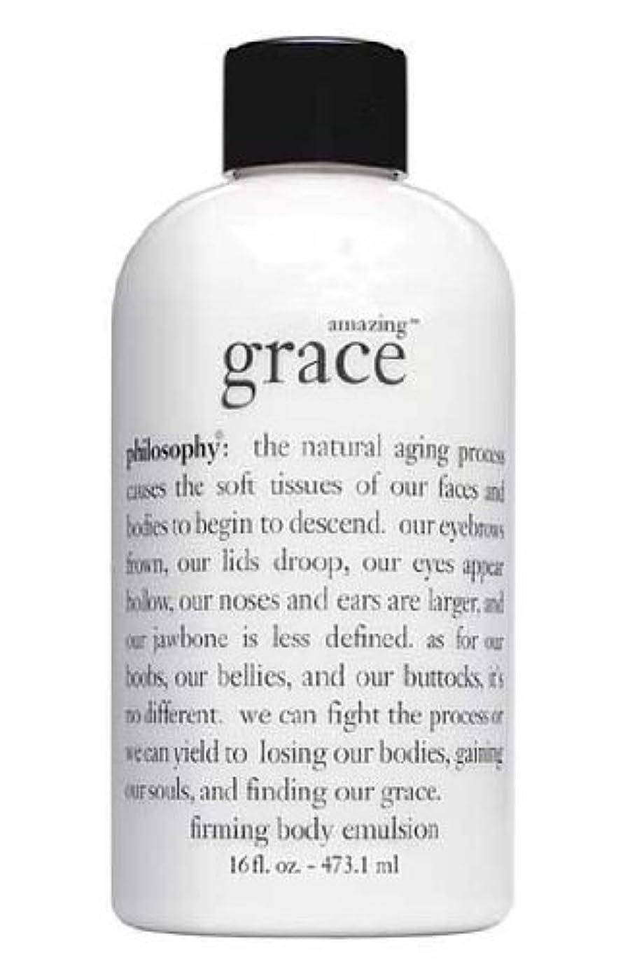 ブランドタクトバンケットamazing grace perfumed firming body emulsion (アメイジング グレイス ボディーエミュルージョン) 16.0 oz (480ml) for Women