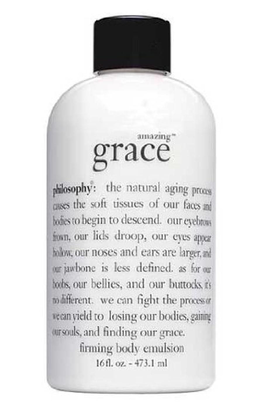 丁寧に免除amazing grace perfumed firming body emulsion (アメイジング グレイス ボディーエミュルージョン) 16.0 oz (480ml) for Women