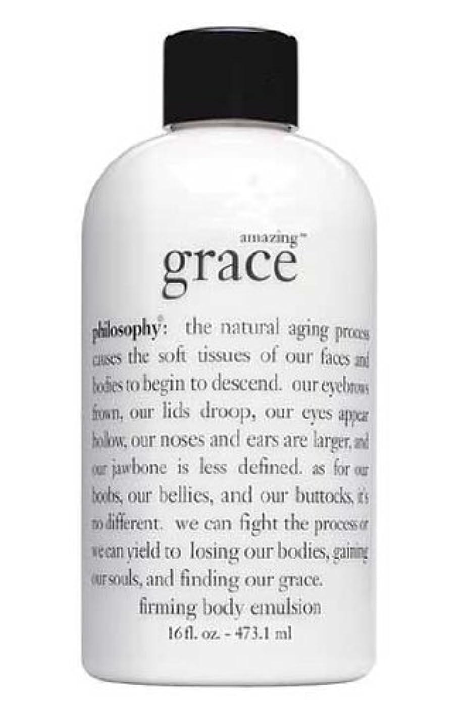 版郡数学的なamazing grace perfumed firming body emulsion (アメイジング グレイス ボディーエミュルージョン) 16.0 oz (480ml) for Women