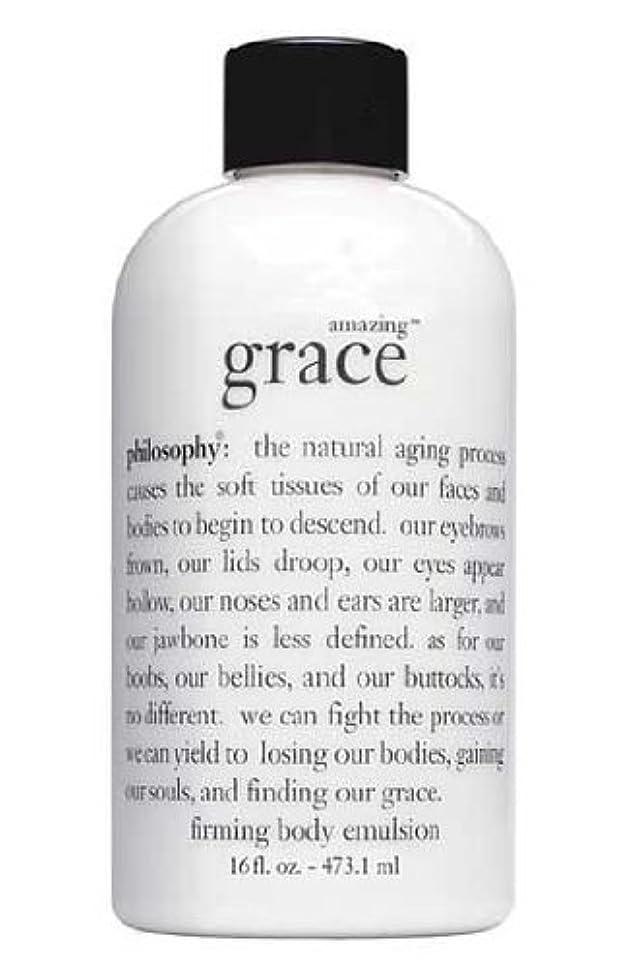 酸化する抜け目がない挨拶amazing grace perfumed firming body emulsion (アメイジング グレイス ボディーエミュルージョン) 16.0 oz (480ml) for Women